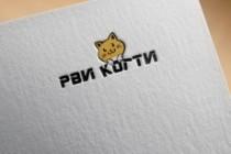 Создам 3 варианта логотипа 194 - kwork.ru