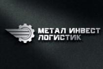 Создам 3 варианта логотипа 189 - kwork.ru