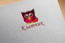 Создам 3 варианта логотипа 188 - kwork.ru