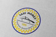 Сделаю логотип в круглой форме 183 - kwork.ru