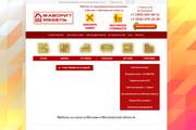 Установлю интернет-магазин OpenCart за 1 день 43 - kwork.ru