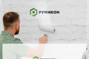 Качественный логотип 155 - kwork.ru
