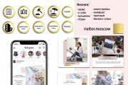 Разработка уникальных шаблонов 84 - kwork.ru