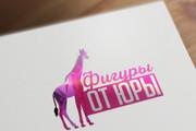 Создам логотип - Подпись - Signature в трех вариантах 124 - kwork.ru