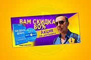 Сочный дизайн креативов для ВК 47 - kwork.ru