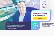 Вёрстка сайтов по доступной цене 294 - kwork.ru