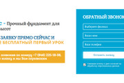 Landing Page с 0 + дизайн 169 - kwork.ru