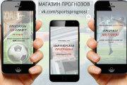 Оформление сообщества Вконтакте 30 - kwork.ru