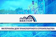 Создам превью для видео youtube 25 - kwork.ru
