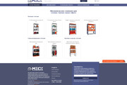 Доработка и исправления верстки. CMS WordPress, Joomla 118 - kwork.ru