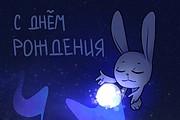 Иллюстрации и обложки для детских книг 5 - kwork.ru