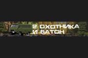 Оформление youtube канала 164 - kwork.ru