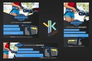 Продающие баннеры для вашего товара, услуги 155 - kwork.ru
