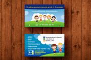 3 варианта дизайна визитки 136 - kwork.ru