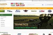 Интернет-магазин на OpenCart, ocStore 2 7 - kwork.ru