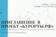 Стильный дизайн презентации 532 - kwork.ru