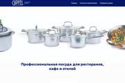 Создание современного лендинга на конструкторе Тильда 114 - kwork.ru