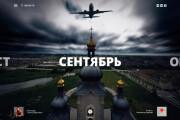 Дизайн сайта или лендинга 19 - kwork.ru