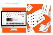 Разработка логотипа для сайта и бизнеса. Минимализм 159 - kwork.ru