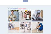 Уникальный дизайн сайта для вас. Интернет магазины и другие сайты 292 - kwork.ru