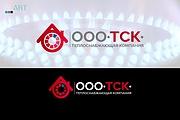 Создам качественный логотип, favicon в подарок 205 - kwork.ru
