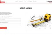 Профессионально и недорого сверстаю любой сайт из PSD макетов 163 - kwork.ru