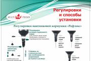 Листовка, флаер качественно и быстро 7 - kwork.ru