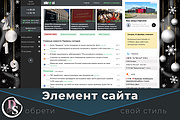 Элемент сайта 23 - kwork.ru