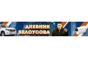 Оформление youtube канала 190 - kwork.ru