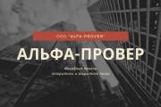 Стильный дизайн презентации 615 - kwork.ru