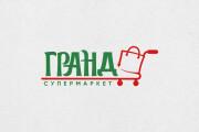 Разработаю 3 варианта модерн логотипа 182 - kwork.ru