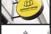 Качественный логотип 163 - kwork.ru