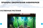 Создание сайта - Landing Page на Тильде 336 - kwork.ru