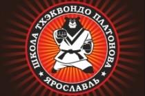Логотип 103 - kwork.ru
