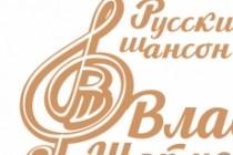 Логотип 105 - kwork.ru