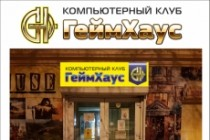 Логотип 96 - kwork.ru
