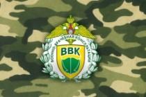 Логотип 92 - kwork.ru