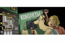 Одна иллюстрация к вашей рекламной или презентационной статье 114 - kwork.ru