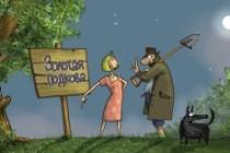 Одна иллюстрация к вашей рекламной или презентационной статье 112 - kwork.ru