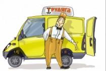 Одна иллюстрация к вашей рекламной или презентационной статье 106 - kwork.ru
