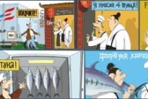 Одна иллюстрация к вашей рекламной или презентационной статье 94 - kwork.ru