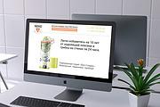 Поправлю верстку на Вашем сайте 31 - kwork.ru