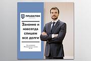 Сделаю баннер для сайта 109 - kwork.ru