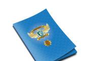 Лого бук - 1-я часть Брендбука 514 - kwork.ru