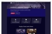 Новые премиум шаблоны Wordpress 133 - kwork.ru