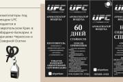 Стильный дизайн презентации 570 - kwork.ru