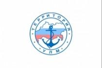 Логотип по вашему эскизу 163 - kwork.ru