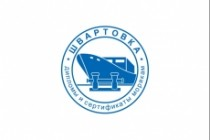 Логотип по вашему эскизу 162 - kwork.ru