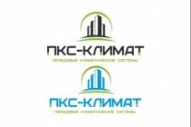 Логотип по вашему эскизу 179 - kwork.ru
