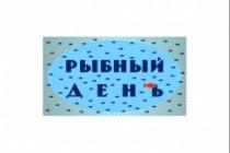 Логотип по вашему эскизу 171 - kwork.ru